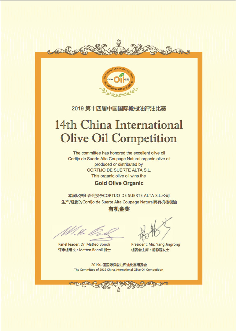 Medalla de Oro en China International Olive Oil Competition 2019